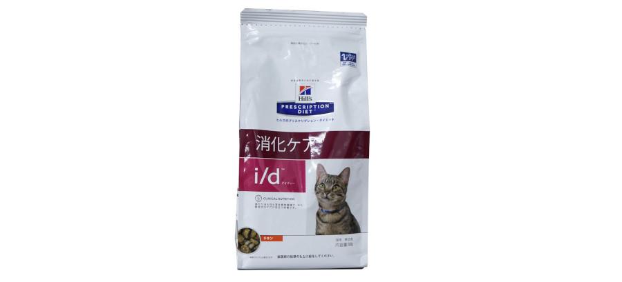ヒルズ猫用i/dドライ